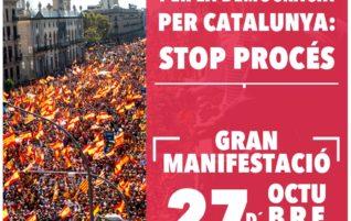 La HAGC se adhiere a la manifestación del 27 de octubre en Barcelona